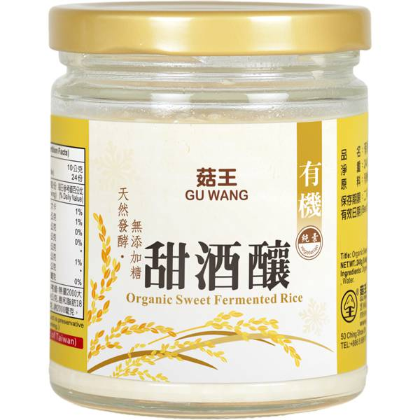 Gu Wang Organic Sweet Fermented Rice 菇王 有機甜酒釀