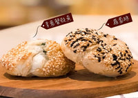 James Bun Pastry with Radish 蘿蔔絲餅