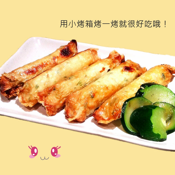 James Bun Fish Roll with Shrimp Wrapped by Tofu Sheet 府城脆皮蝦卷 10入