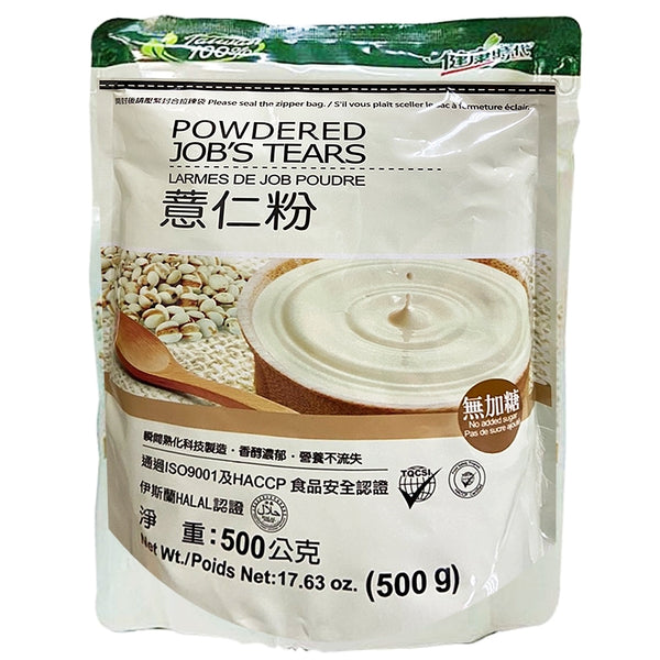 Health Style Powdered Job's Tears (Sugar Free) 健康時代 薏仁粉(無糖)