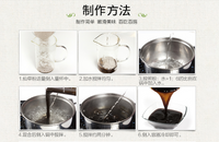 Health Style Hot Herbal Drink Powder 健康時代 燒仙草