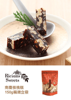 Ricians Walnut Date Thin Bar Pack 聯翔 南棗核桃糕