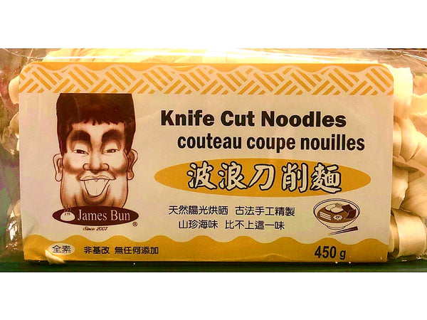 James Bun Knife Cut Noodles 波浪刀削麵