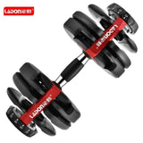 ONE SelectTech 552 Adjustable Dumbbell(5 To 52.5lb)15-speed Fast Automatic Dumbbell Adjustment Function for Exercise, Can Improve Physical Fitness