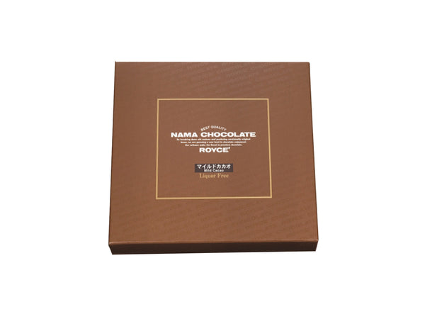 Nama Mild Cacao Chocolate Box