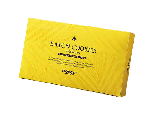 Baton Cookies Coconut Box