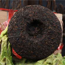 Load image into Gallery viewer, Chinese 2008 Yr LongYu Yunnan Menghai Ripe Puer Tea Cake Dragon Pu er 100g With Vegetal Aroma Shu Pu erh Puerh Tea Green Food