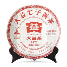 Load image into Gallery viewer, 8 years Old Puer Tea TAETEA 7572 Ripe Puer Cake Batch 701 Shu Puerh 357g Ripe Pu'er Tea Clear Fire Detoxification Tea