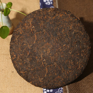 357gOldest Puer Tea Made In 2005 Meng Hai Ke Yi Xing Ripe Pu er Tea Ancestor Antique Honey Sweet Dull-Red Ancient Tree Pu'er Tea