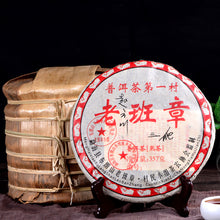 Load image into Gallery viewer, 2008 Yr Premium Shu Puer Tea Cake Ripe Pu-erh Tea Chinese 357g Yunnan Menghai Ripe Puer Tea Cake Green Food