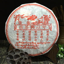 Load image into Gallery viewer, 357gOldest Puer Tea Made In 2005 Meng Hai Ke Yi Xing Ripe Pu er Tea Ancestor Antique Honey Sweet Dull-Red Ancient Tree Pu'er Tea