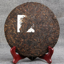 Load image into Gallery viewer, Made in 2009 yr Ripe Puer Tea 357g Chinese Yunnan Puerh Healthy Weight loss Tea Beauty Prevent Arteriosclerosis Pu er Puerh Tea