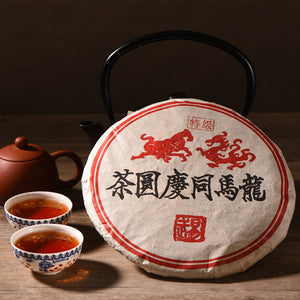 Made in 1999 yr Ripe Puer Tea 357g Chinese Yunnan Puerh Healthy Weight loss Tea Beauty Prevent Arteriosclerosis Pu er Puerh Tea
