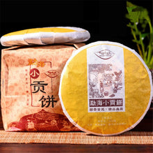 Load image into Gallery viewer, 2015 Yr Chinese Yunana Menghai Shimonoseki Special Green Cake Puerh Puer Tea Raw Natural Beauty Health Pu er Tea Green Food
