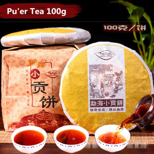 2015 Yr Chinese Yunana Menghai Shimonoseki Special Green Cake Puerh Puer Tea Raw Natural Beauty Health Pu er Tea Green Food