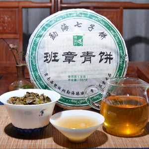 Made in 2009 Raw Puer Tea 357g Chinese Yunnan Puerh Healthy Weight loss Tea Beauty Prevent Arteriosclerosis Pu er Puerh Tea Food