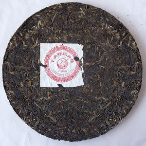 Green Food 2009 Yr Chinese Yunana Menghai Shimonoseki Special Green Cake Puerh Puer Tea 357g Raw Natural Beauty Health Pu er Tea