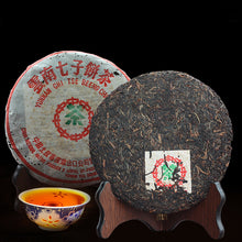 Load image into Gallery viewer, Made in 2003 Raw Puer Tea 357g Chinese Yunnan Puerh Healthy Weight loss Tea Beauty Prevent Arteriosclerosis Pu er Puerh Tea Food