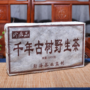 More Than 20 Years Old Puer Tea 1Kg Oldest Chinese Yunnan Puerh Tea Down three high Clear Puerh fire Weight loss Tea Green Food