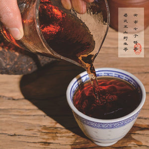 Made in 2004 yr Ripe Puer Tea 357g Chinese Yunnan Puerh Healthy Weight loss Tea Beauty Prevent Arteriosclerosis Pu er Puerh Tea