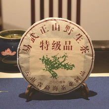 Load image into Gallery viewer, Made in 2004 yr Ripe Puer Tea 357g Chinese Yunnan Puerh Healthy Weight loss Tea Beauty Prevent Arteriosclerosis Pu er Puerh Tea