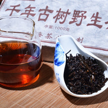 Load image into Gallery viewer, More Than 20 Years Old Puer Tea 1Kg Oldest Chinese Yunnan Puerh Tea Down three high Clear Puerh fire Weight loss Tea Green Food