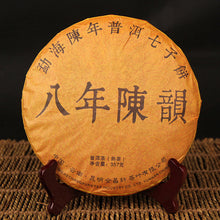 Load image into Gallery viewer, 2014 Yr Premium Shu Puer Tea Cake Ripe Pu-erh Tea Chinese 357g Yunnan Menghai Ripe Puer Tea Cake Green Food