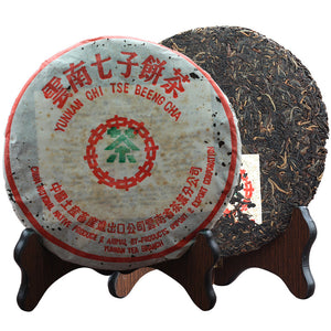 Made in 2003 Raw Puer Tea 357g Chinese Yunnan Puerh Healthy Weight loss Tea Beauty Prevent Arteriosclerosis Pu er Puerh Tea Food