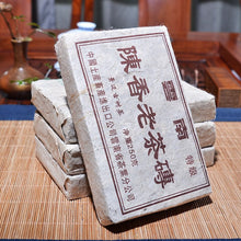 Load image into Gallery viewer, More than 15 Years Puer Tea Chinese Yunnan Old Ripe Puer 250g China Tea Health Care Pu'er Tea Brick Puerh For Weight Lose Tea