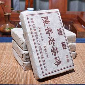 More than 15 Years Puer Tea Chinese Yunnan Old Ripe Puer 250g China Tea Health Care Pu'er Tea Brick Puerh For Weight Lose Tea