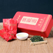 Load image into Gallery viewer, 2020 China Anxi Tiekuanyin Tea Fresh 1275 Organic Oolong Tea For Weight Loss Tea Health Care Beauty Green Food Gift Package