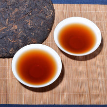 Load image into Gallery viewer, 2008 Yr China Yunnan Puer Tea Oldest Ripe Puerh Tea Down Three High Clear fire Detoxification Beauty Lost Weight Tea Green Food