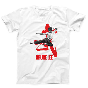 Bruce Lee Jump Kick Men's T-Shirt - Nuu Shirtz