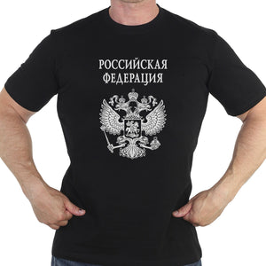 Coat Of Arms Of Russia Men's T-Shirt - Nuu Shirtz