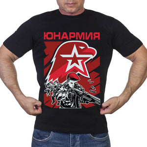 The Young Army Special Forces Russia Russian Men's T-Shirt - Nuu Shirtz