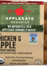 APPLEGATE: Sweet Chicken and Apple Sausage, 12 oz