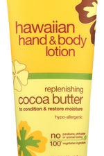 ALBA BOTANICA: Hawaiian Hand & Body Lotion Cocoa Butter, 7 oz