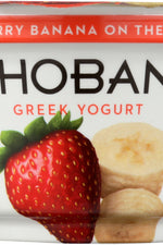 CHOBANI: Low-Fat Greek Yogurt Strawberry Banana on the Bottom, 5.3 oz