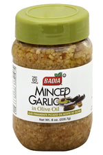 BADIA: Garlic Minced in Oil, 8 Oz