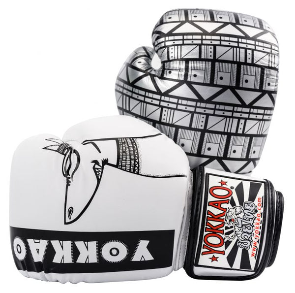 Anubis Boxing Gloves