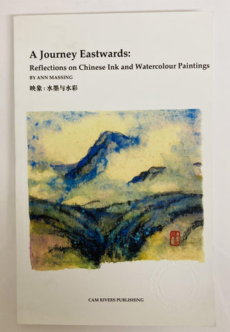 A Journey Eastwards