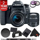 Canon EOS 77D DSLR Digital Camera 18-55mm Lens International Model Bundle
