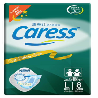 Caress Unisex Adult Diaper 8S Maxi Overnight Large