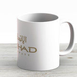 Etihad Airways - Logo - Ceramic Coffee Mug - Gift Idea For Family And Friends