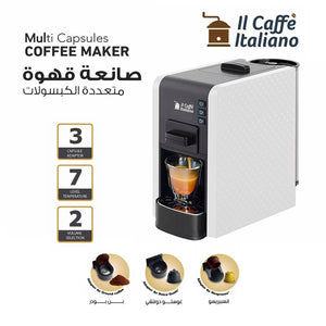 Multi Capsules Coffee Machine - White color