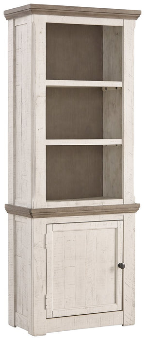 Havalance Signature Design by Ashley Left Pier Cabinet image