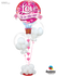 products/1809068_Love-is-in-the-Air-Balloon.png