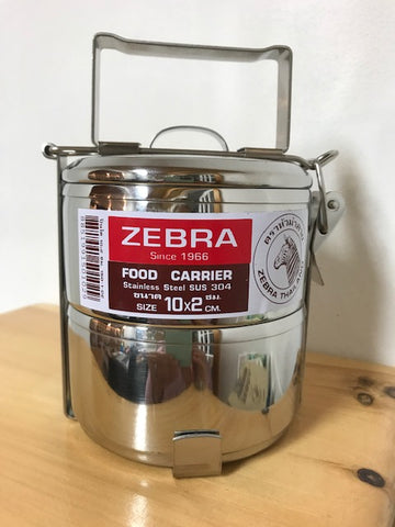 Zebra Food Carrier 2 tier Mini Tiffin