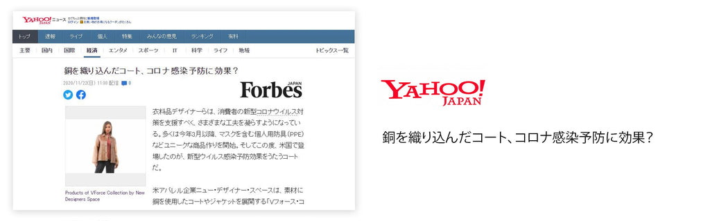 VForce Collection on Yahoo Japan