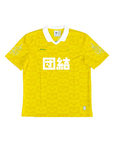 Adidas Polo Brazil Jersey Yellow